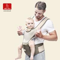 portador horizontal al por mayor-Portabebés ergonómico, seguro y cómodo, con asiento de cadera Diseño 5 en 1 Lleve a su recién nacido / infante / niño pequeño / pequeño