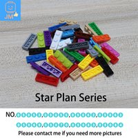 IN STOCK DHL STAR Building Block 05053 05055 05062 05063 05069 05070 05083 05084 planBricks Compatible with About to be sold out