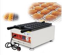 Wholesale shipping goldfish resale online - v v Commercial Electric Waffle maker Digital goldfish waffle machine mini fish waffle maker