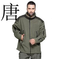 мужская куртка из флиса оптовых-2019 New  Army  Tactical Fleece Jacket Men Warm Polar Winter Clothes Multiple Pocket Outerwear Casual Thermal Coat