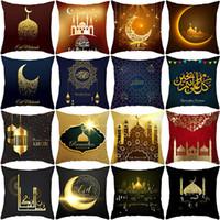 Wholesale moon light room resale online - Moon Printing Pillowcase Eid Mubarak Ramadan Pillowslip Living Room Pillow Case Peach Skin Material Soft More Color jz C1