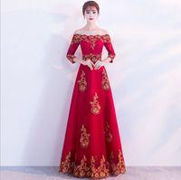 китайские дамы cheongsam оптовых-New Burgundy Traditional Chinese Dress Qipao Ladies Evening Dresses Vintage Cheongsam Women Bride Long Cheongsam Modern Dress