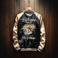 baseballjacken usa großhandel-Männer Jacken japanischen Satin Tiger Sukajan Stickerei Bomber Baseball Jacke 2018 Hip Hop USA High Street Trendy Trenchcoat Herren