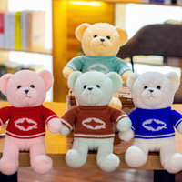 oyuncak ayı s toptan satış-30 CM Teddy Bear Dolması Hayvanlar Doll PP Pamuk Teddy Bear Peluş Oyuncaklar Karikatür Teddy Dolması oyuncak Peluche Çocuklar İçin En İyi Kız oyuncaklar