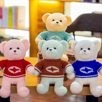 4 teddy bear venda por atacado-30 CM Urso De Pelúcia Animais De Pelúcia Boneca PP Urso De Pelúcia De Algodão Brinquedos De Pelúcia Dos Desenhos Animados de Pelúcia Peluche Peluche Melhores Meninas Para Crianças brinquedos