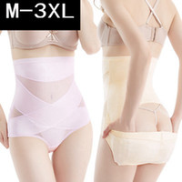 vücut şekillendirme iç çamaşırı toptan satış-Kadınlar Yüksek Bel Şekillendirici Külot Nefes Vücut Şekillendirici Zayıflama Karın İç Külot Şekillendiriciler Karın Shaper 4styles RRA2113
