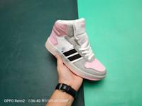 top model erkek spor ayakkabıları toptan satış-2019 yeni liste erkek ve kadın sevmek yüksek top ayakkabı küçük beyaz ayakkabılar Ming Xingtong modellerini Neo 2,0 spor eğlence tahta ayakkabı Hoops