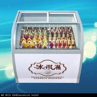 ingrosso congelatore principale-Diffusore automatico popolare di / soft del congelatore del gelato duro / gelato congelatore del ghiacciolo / mini luci del LED del congelatore dell'esposizione del gelato