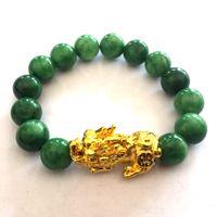 pulseras brazalete de oro amarillo al por mayor-Huilin Joyas Personalizadas Oro Amarillo Plateado 3D Pixiu Pulsera Green Stone Bangle para hombres y mujeres