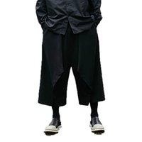 siyah erkekler dans pantolonları toptan satış-2019 Erkekler Punk Harem Pantolon Erkek Baggy Hiphop Pantolon Geniş Bacaklar Pantolon erkek siyah Çapraz pantolon Jogging Yapan Dans Hiphop Hombre Pantalon