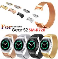 Wholesale milanese loop for gear resale online - Milanese Loop Sport Band for Samsung Gear S2 SM R720 Stainless Steel Magnetic Replacement Sport Strap with Connector
