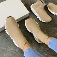 sapatilhas deslizantes para homens venda por atacado-Bata Sapatilhas Designer en maille treinador de velocidade de estiramento preto Tan homens velocidade mid-top treinador meias tênis Sapatos Casuais Corredores sapatos