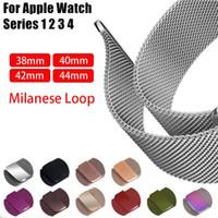 apple watch milanese loop al por mayor-Pulsera magnética Apple Watch Milanese Loop Band 38/40 42 / 44mm 12 colores Acero inoxidable Reloj inteligente Correa de muñeca para iWatch 4 3 2 1