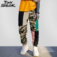 Wholesale track orders for sale - Group buy Color Block Patchwork Camouflage Pant Hip Hip Streetwear Harajuku Jogger Sweatpant Cotton Winter Sweat Pant Track Trousers