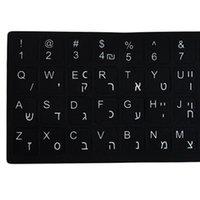 macbook dizüstü beyaz toptan satış-Mac Için Windows Için Standart İbranice Dizüstü Masaüstü Bilgisayar Klavye Su Geçirmez Çıkartmalar Buzlu Beyaz Mektuplar Koruyucu Film