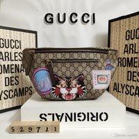 sacos de cintura de grande capacidade venda por atacado-Cintura masculina e feminina, produção de couro, grande capacidade, sacos de design, modelo elegante e generoso: 529711
