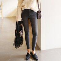 ingrosso piedi femminili coreani-2018 jeans a vita sottile nove piedi femminili coreani grigio matita pantaloni piedi 245 #