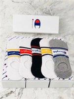 erkek çorapları toptan satış-Kaymaz Jel Topuk Tutma Kaymaz Düz Ayak bileği Çorap Terlik ile Mesh Havalandırma ile Womens Pamuk Süper Düşük Görünmez Çorap