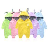 продажа фабричной одежды оптовых-Новый ребенок куртки, кролик увенчанного длинного рукав одежда, детская куртки, новорожденная гусеничная куртка, 7 цветов, завод недорогих прямые продажи