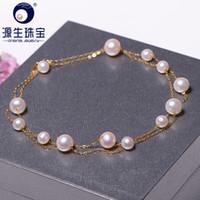 collares de perlas de agua dulce de china al por mayor-[YS] 18 quilates de oro de la cadena de perlas AU750 blanca collar de agua dulce collar de perlas de joyería fina de China