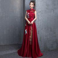 boda china qipao cheongsam al por mayor-Elegante noche de las mujeres vestido de fiesta novia de la boda 2019 sin mangas cheongsam chino Vestidos retro bordado Qipao largo S-XXL