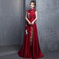 uzun cheongsam gece elbisesi toptan satış-Zarif Kadınlar Akşam Parti Elbise 2019 Kolsuz Çinli Gelin Düğün Cheongsam vestidos Retro Nakış Uzun Qipao S-XXL