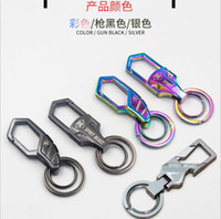 Wholesale scooter chains resale online - SPIRIT BEAST Motorcycle Key Refitting Accessories Decorative Color Key Chain Creative Scooter Color chain Waist Buckle