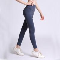 ingrosso tessuti di champagne-lu-2019 Pantaloni yoga per donna Tessuto altamente elastico flessibile Leggings lu per abbigliamento sportivo Yoga Pratica Abbigliamento Abbigliamento casual