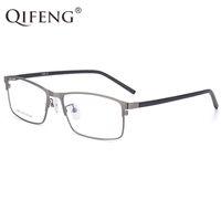Wholesale korean spectacles frame resale online - QIFENG Spectacle Frame Eyeglasses Men Korean Computer Optical Myopia Eye Glasses Frame For Male Transparent Clear Lens QF298