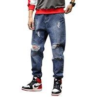 старинный стиль джинсов оптовых-Autumn Patchwork Jeans Men Worn Do Old Style Blue Harem Pants Length