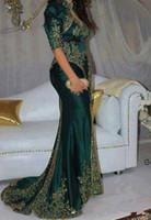 indian gown style dresses 도매-화려한 다크 그린 이브닝 드레스 자수 구슬 장식 조각 인도 스타일 하프 슬리브 댄스 파티 드레스 높은 목 인어 파티 드레스