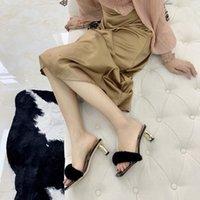 sapatos de salto alto rosa venda por atacado-Current2019 Sapatos Coringa De Alto-salto Estranho Com Adorável Ins Exodus Roupas Bebê Chinelo Mulher