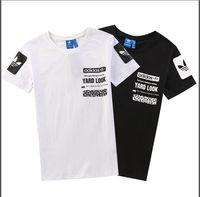 ingrosso colletto t-shirt sportive-La maglietta sportiva del bicchierino-manicotto del cotone della maglietta del collare del manicotto degli uomini di estate della maglietta di modo o la nuova tendenza hip-hop di stile degli uomini di tendenza libera il trasporto