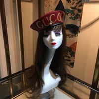 boinas al por mayor-2019 nueva boina PU cuero ajustable moda boina gorra otoño invierno cálido sombrero mujeres boinas hombres casquillos casuales diseñador de lujo boinas premium