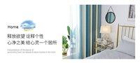 yeşil mavi şerit toptan satış-Perde bitmiş keten şerit gölgeleme bez basit modern balkon penceresi Fransız pencere Akdeniz tarzı 2019 yeni