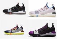 chaussures kb orange achat en gros de-2019 Nouveau Kobe AD Réagir Exodus Derozan Rouge Argent Pourpre Rose Chaussures De Basketball Haute Qualité KB Hommes Entraîneurs Baskets De Sport Taille 7-12