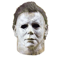 ingrosso proiettori di film horror-Michael Myers Mask Halloween Horror Movie Cosplay Adulto in lattice Casco integrale Halloween Party Spaventoso puntelli