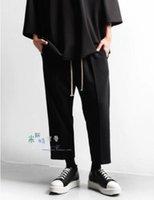 düşük kasık pantolon erkekler toptan satış-27-44 SıCAK 2019 Yeni erkek ilkbahar yaz giyim RO tarzı gevşek düşük kasık düz rahat pantolon harem pantolon tulum pantolon