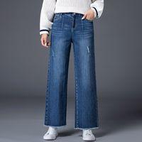 avrupa amerikalı kadın giyim toptan satış-Yifei Yeni Stil Geniş Bacak Pantolon Kadın Giyim Gevşek Jeans Cuffless Pantolon Avrupa Ve Amerika Uzun Pantolon