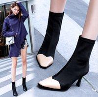 crianças meias dedos dos pés venda por atacado-2019 inverno novo salto alto stiletto botas elásticas eram finas e finas botas cabeça quadrada meias botas de sapatos infantis