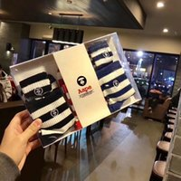 streifen geschenkbox großhandel-Herren Damen Designer Socken Eltern-Kind-Anzug Stripe 3 Farbe 6 Paare Gezeiten Marke Baumwolle Boxed High-End-Geschenkbox Socken Eltern-Kind