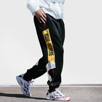 Wholesale green baggy pants online - 2019 Men Hip Hip Jogger Pant Harajuku Retro Color Block Patchwork Harem Pant Streetwear Track Pant Baggy Summer Spring Trousers