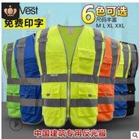 chalecos de saneamiento al por mayor-SFVest construcción de chalecos reflectantes ropa de trabajo de seguridad de saneamiento chaleco fluorescente construcción de carreteras multibolsillos fabricantes
