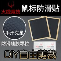 Wholesale anti slip paste for sale - Group buy Pack of DIY mouse Anti Slip tape Elastics Refined Side Grips Sweat resistant pads anti sweat paste