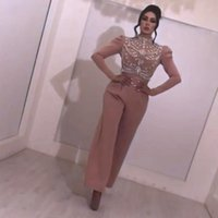 Wholesale arabic maternity clothes for sale - Group buy Unique Pink Jumpsuit Muslim Prom Dresses High Neck Long Sleeve Crystal Outfit Casual Clothes Satin Arabic Dubai Party Gowns