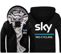 ingrosso giacche tour france ciclismo-Felpe con cappuccio Team Sky Tour de France Pro Cycle Felpe Giacca in pile spesso Capispalla Cappotto in cotone da uomo
