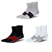 Wholesale r socks resale online - R BAO Splicing Color Elastic Summer Bicycle Riding Men Sports Socks Breathable Medium Stockings Socks