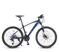 ingrosso moto 18 pollici-Bicicletta da montagna 27 a velocità variabile telaio in lega di alluminio da 26 pollici studenti e studentesse bicicletta per adulti Doppio disco Fron a doppio disco