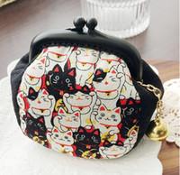 Wholesale fabric cat purses resale online - Sets Cartoon Cats Bell Fabric Metal Frame Material Set for Purse Messenger Bag