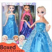 muñecas princesa china al por mayor-1pcs / set Fro dibujos animados princesa muñeca vestido hecho a mano por Acción Aisha Ana precioso modelo de juguete para el regalo de cumpleaños del niño